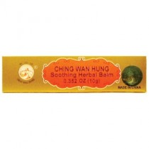 Ching Wan Hung Ointment